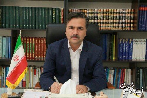فرماندار گرگان در پیامی ۲۷اردیبهشت روز ارتباطات و روابط عمومی را تبریک گفت