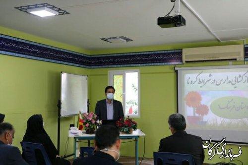در راستای آمادگی مدارس برای بازگشایی ، فرماندار شهرستان گرگان درمانور ساماندهی مدارس حضوریافت