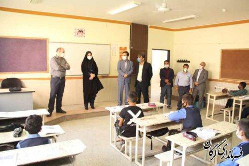 بازدید فرماندار گرگان از مدارس شهرستان