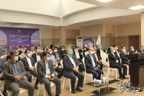 هتل ورزش گرگان به صورت ویدئو کنفرانس توسط رئیس جمهورمحترم افتتاح شد