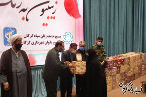 همایش تجلیل از بانوان ایثارگر در شهرستان گرگان