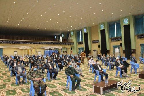 همایش توجیهی پدافند غیرعامل در ادارات و کارخانجات شهرستان گرگان برگزار شد
