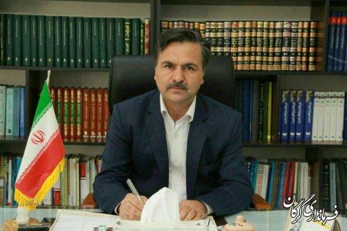 پیام فرماندار شهرستان گرگان به مناسبت قیام خونین ۵ آذر گرگان