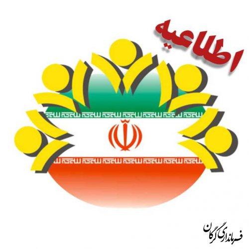 چگونگی ثبت نام داوطلبان شرکت در ششمین دوره انتخابات شورا های اسلامی شهر و روستا