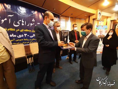 از فرماندار و رئیس آموزش و پرورش شهرستان گرگان تقدیر شد