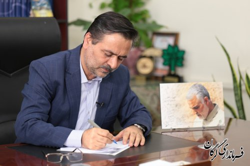 پیام تبریک محمد حمیدی فرماندار گرگان بمناسبت روز مهندس