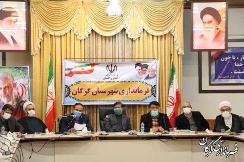 هیاتهای اجرایی انتخابات ۱۴۰۰ ( شورای اسلامی و ریاست جمهوری) شهرستان گرگان معرفی شدند