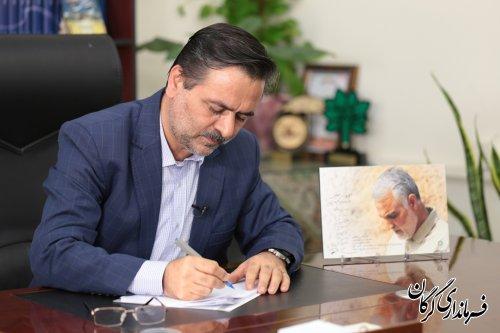 پیام فرماندار گرگان بمناسبت ١٢ فروردین روز جمهوری اسلامی ایران