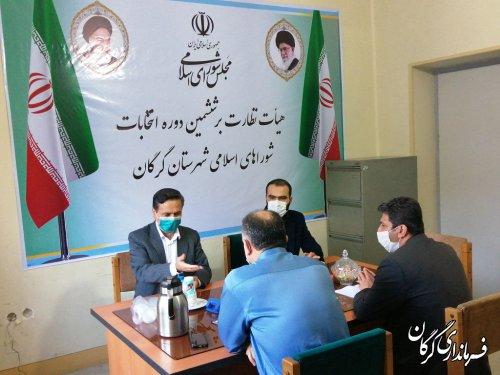 نشست فرماندار گرگان با رئیس هیئت نظارت بر انتخابات شوراهای اسلامی شهرستان گرگان