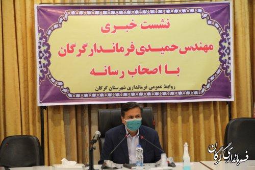 ٢٣٣ نامزد در انتخابات شوراهای اسلامی شهر در شهرستان #گرگان رقابت دارند