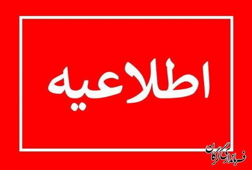 جمع آوری و انتشار لیست بنر غیر مجاز تبلیغاتی  درسطح شهرگرگان