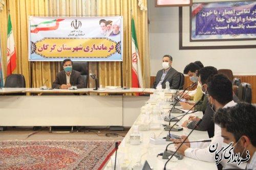 آمادگی کامل شهرستان گرگان برای برگزاری انتخابات ١۴٠٠