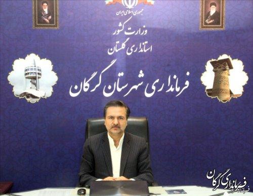 اعضای منتخب مردم در شورای اسلامی شهر گرگان اعلام شد