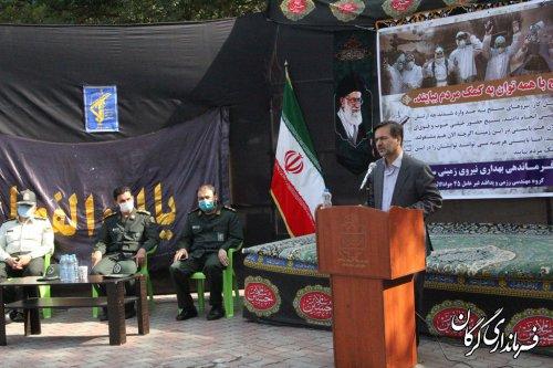حضور ۵٠ نفر از کادر درمانی نیروی زمینی سپاه درگرگان