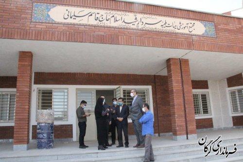 بازدید فرماندار گرگان از مرکز آموزشی حیات طیبه گرگان