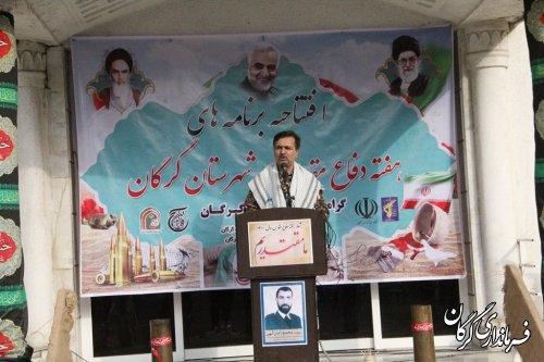 ۵٠٠ برنامه به مناسبت هفته دفاع مقدس در شهرستان گرگان برگزار می شود