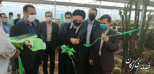 افتتاح مزرعه گردشگری در گرگان